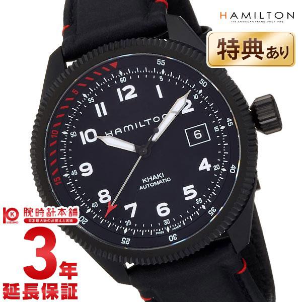 ハミルトン カーキ  H76695733 メンズ