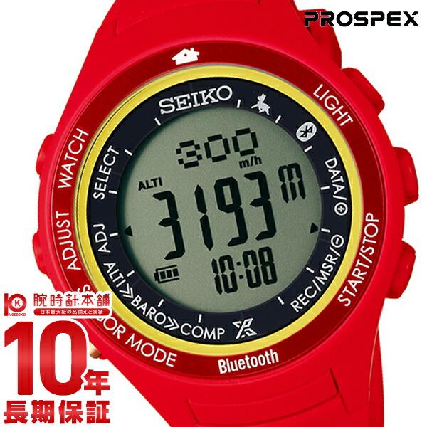 セイコー プロスペックス アルピニスト限定1000本 アルプスの少女ハイジコラボ Bluetooth ソーラー SBEK005 ユニセックス