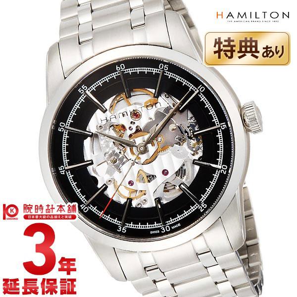ハミルトン レイルロード H40655131 メンズ