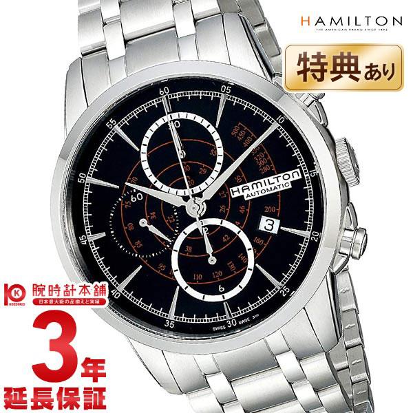 ハミルトン レイルロード H40656131 メンズ