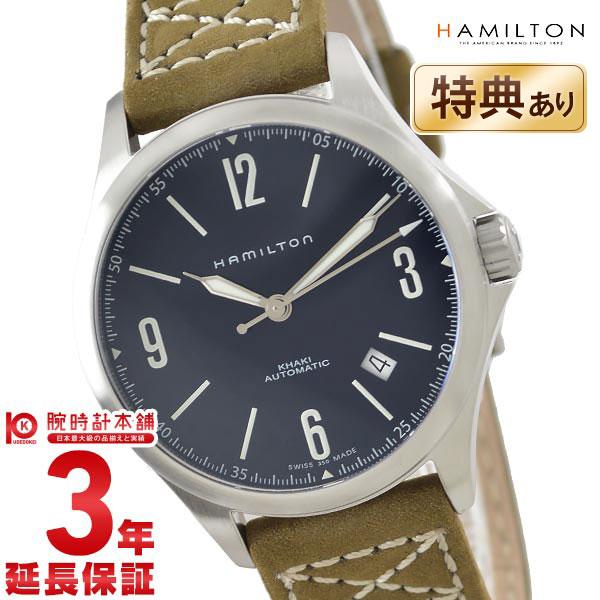 ハミルトン アビエイション H76565835 メンズ