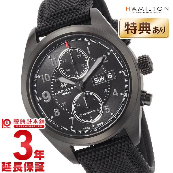 ハミルトン カーキ  H71626735 メンズ