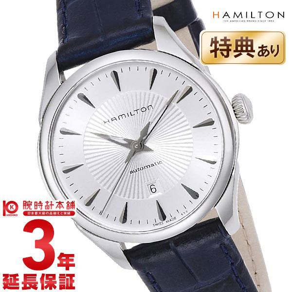 ハミルトン ジャズマスター  H42215651 レディース