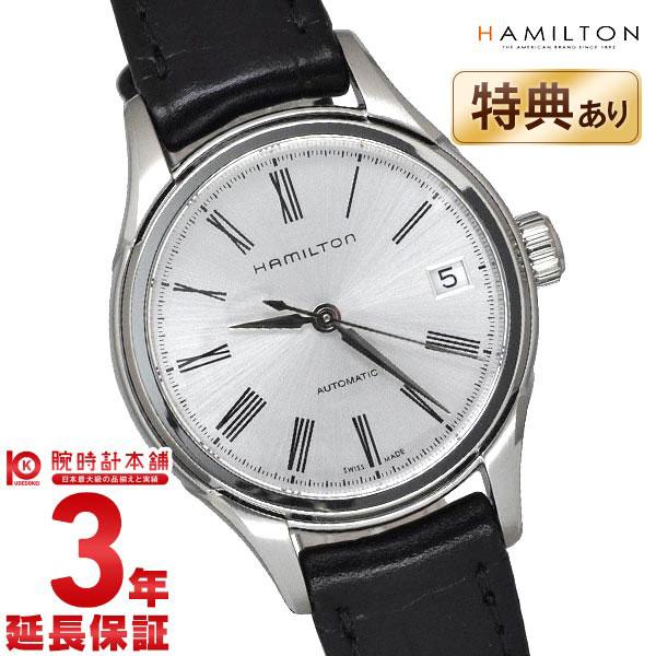ハミルトン バリアント H39415754 レディース