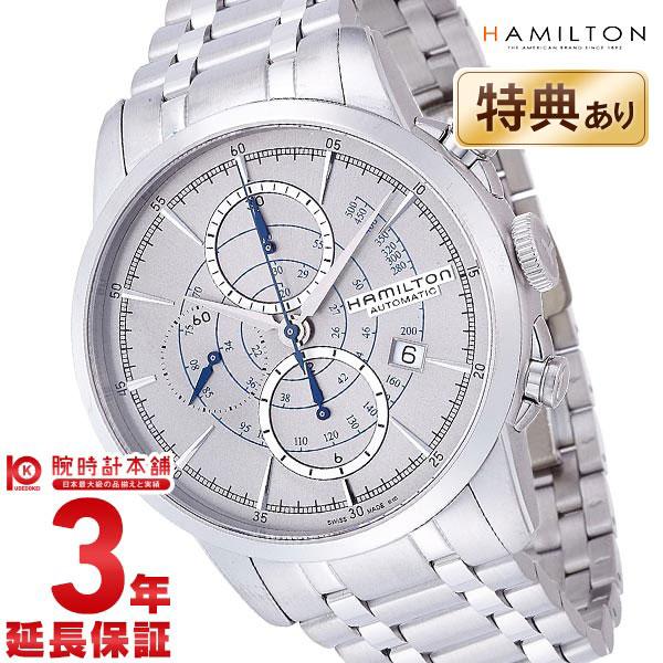 ハミルトン アメリカンクラシック  H40656181 メンズ