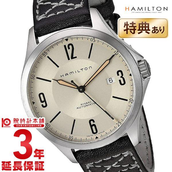 ハミルトン カーキ アビエイション H76565725 メンズ