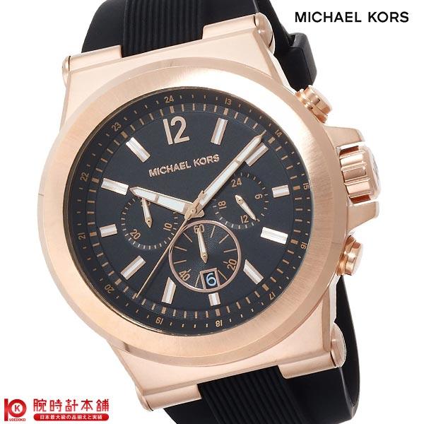 マイケルコース  MK8184 メンズ