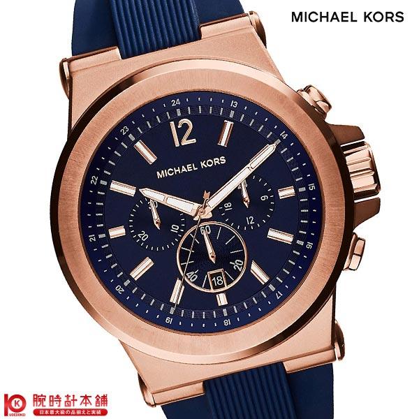 マイケルコース  MK8295 メンズ