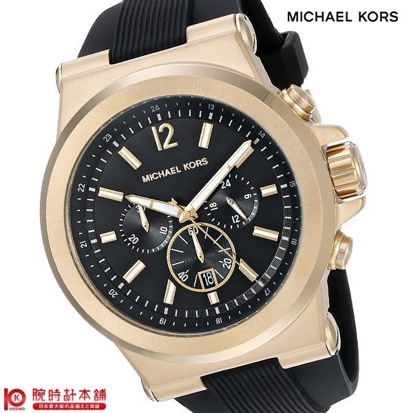 マイケルコース  MK8445 メンズ