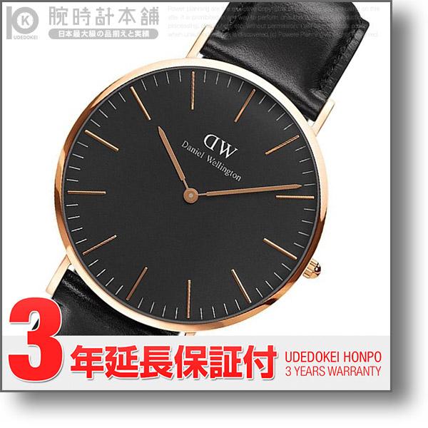 ダニエルウェリントン 40mm DW00100127 ユニセックス