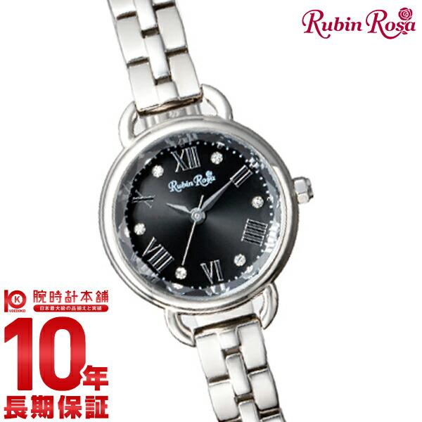 ルビンローザ イメージモデル 土屋太鳳さん R019SOLSBK レディース