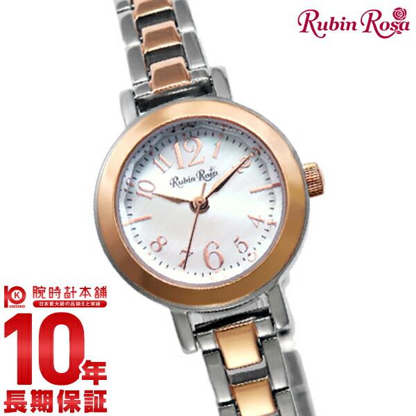 ルビンローザ イメージモデル 土屋太鳳さん R501TWHMOP レディース