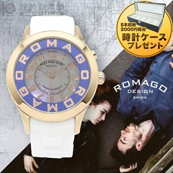 ロマゴデザイン ATTRACTION アトラクション 日本限定モデル RM015-0162PL-RGBU ユニセックス
