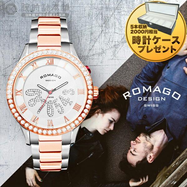 ロマゴデザイン LUXURY ラグジュアリー RM019-0214SS-RGWH ユニセックス