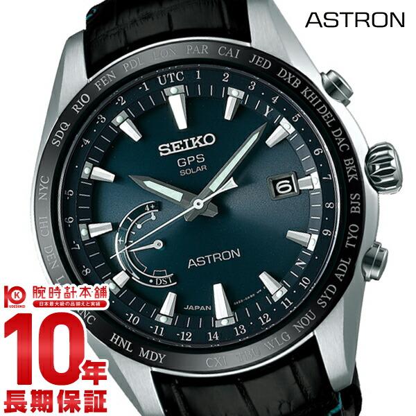 セイコー アストロン GPS ソーラー 100m防水 SBXB115 メンズ