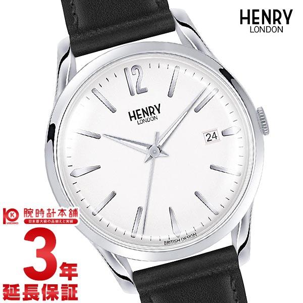 ヘンリーロンドン エッジウェア HL39-S-0017 ユニセックス