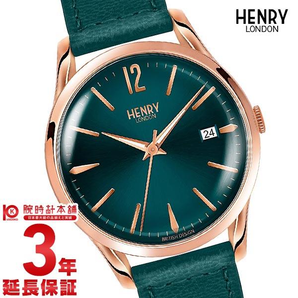 ヘンリーロンドン ストラトフォード HL39-S-0134 ユニセックス