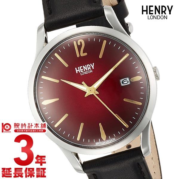 ヘンリーロンドン チャンセリー HL39-S-0095 ユニセックス
