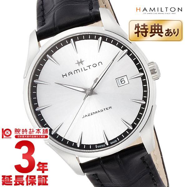 ハミルトン ジャズマスター  H32451751 メンズ