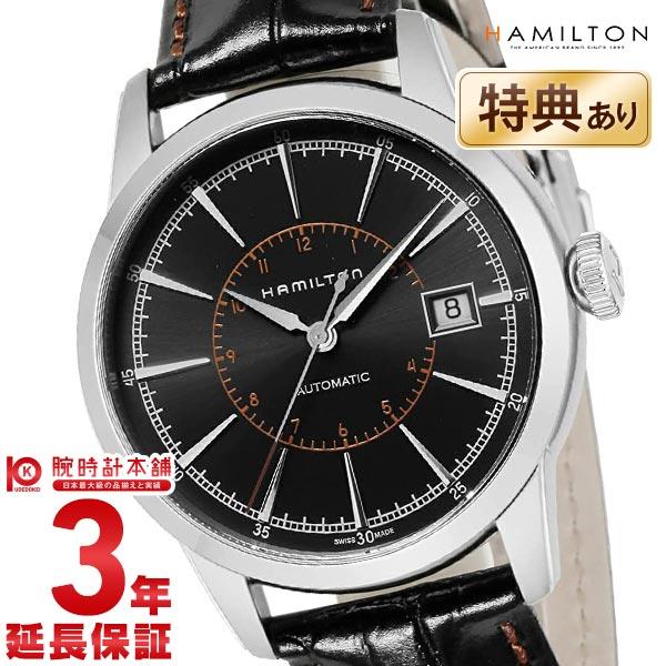 ハミルトン レイルロード H40555731 メンズ
