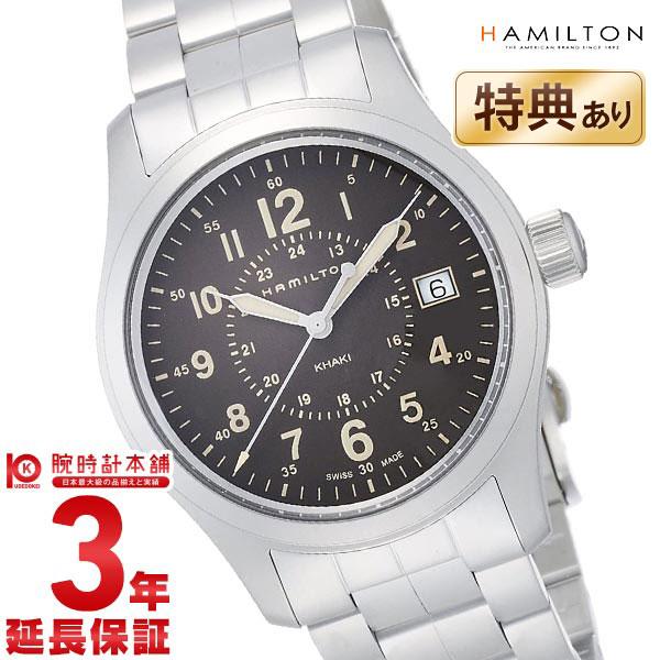 ハミルトン カーキ オート H68201193 メンズ