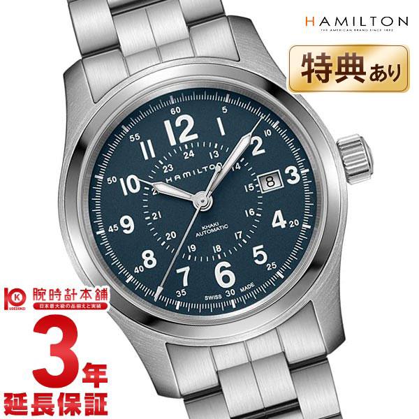 ハミルトン カーキ オート H70605143 メンズ