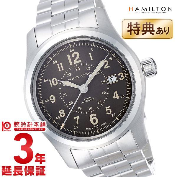 ハミルトン カーキ オート H70605193 メンズ