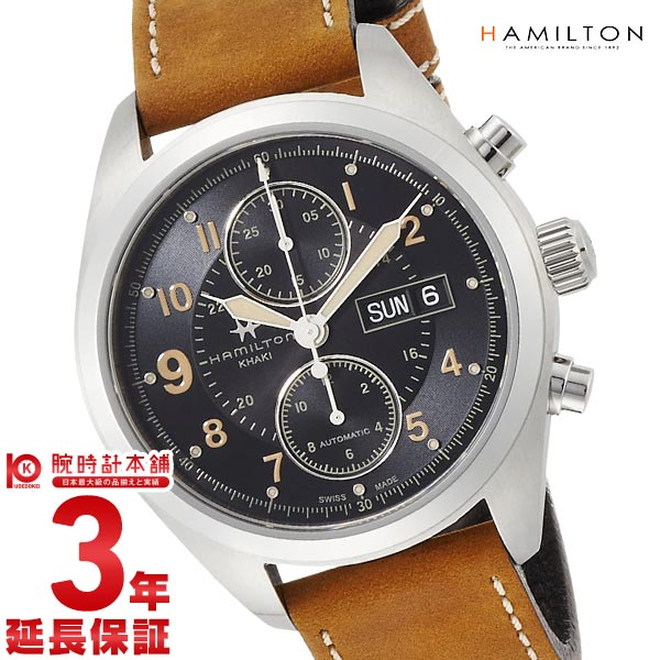 ハミルトン カーキ オート H71616535 メンズ