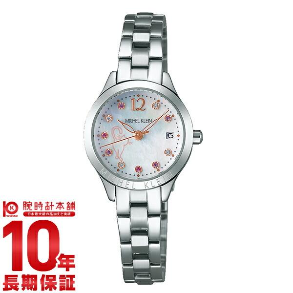 ミッシェルクラン 「ねこの日」限定モデル 世界限定700本 AJCT701 レディース