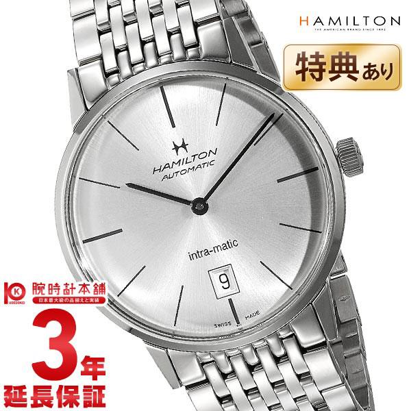 ハミルトン イントラマティック H38455151 メンズ