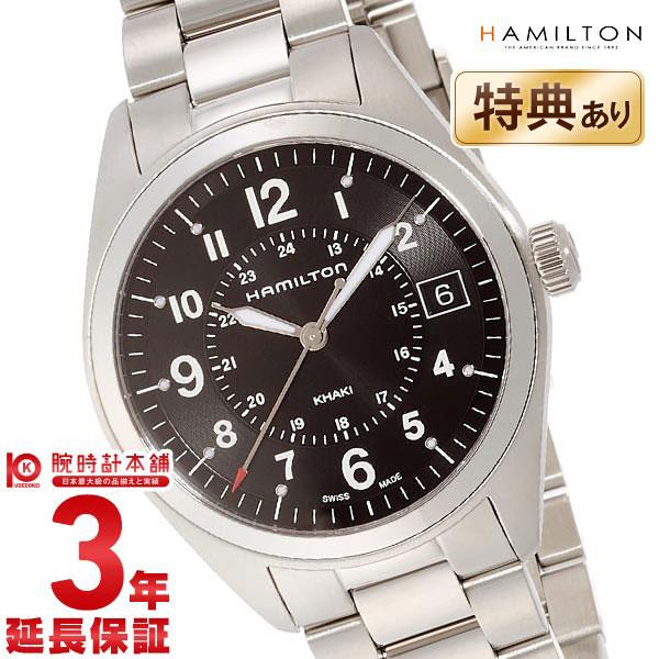 ハミルトン カーキ  H68551933 メンズ