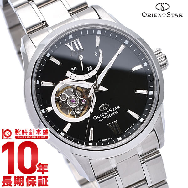 19d97419a9 オリエントスター ORIENT RK-AT0001B メンズ | 腕時計本舗 | 公式サイト
