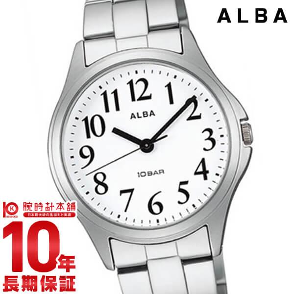 セイコー アルバ  AABS025 メンズ