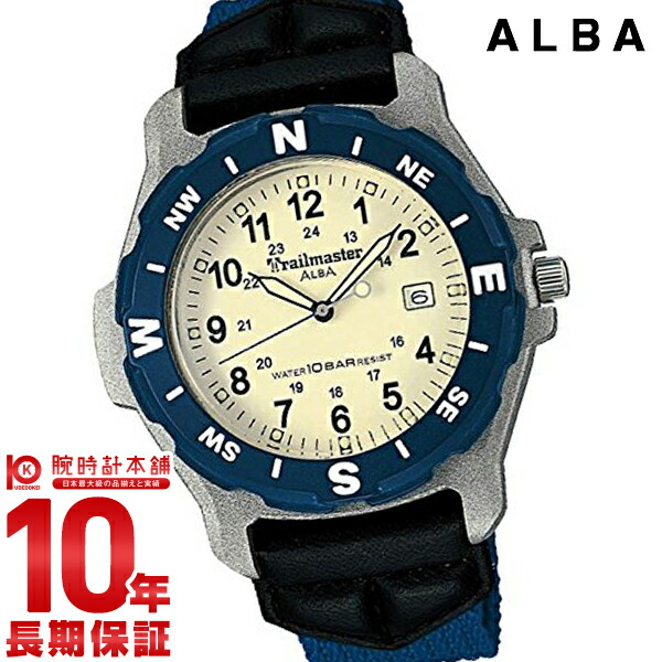 セイコー アルバ 100m防水 APBX223 メンズ