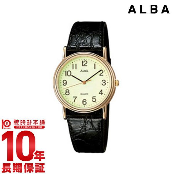 セイコー アルバ  AQBB124 メンズ