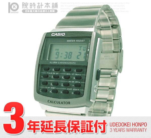 カシオ  CA-506-1UW メンズ