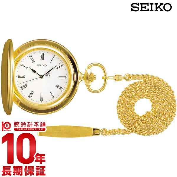 セイコー ポケットウォッチ SAPQ004 ユニセックス