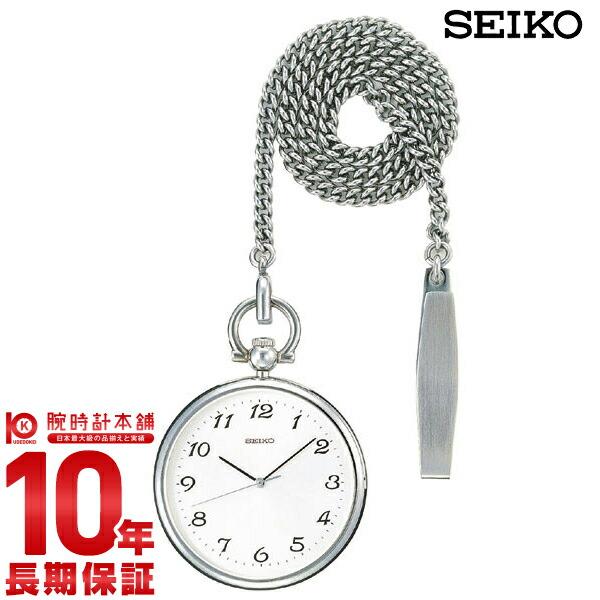 セイコー ポケットウォッチ SAPB003 ユニセックス
