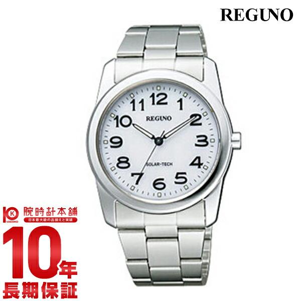 シチズン レグノ ソーラー RS25-0211A メンズ