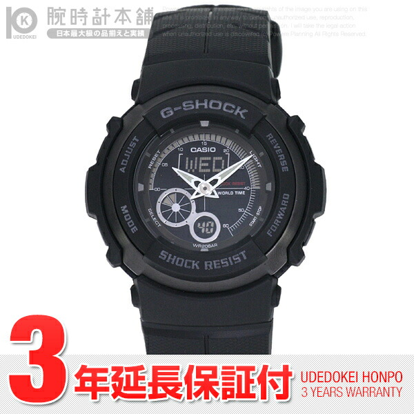 カシオ Gショック Gスパイク G-301B-1AV メンズ