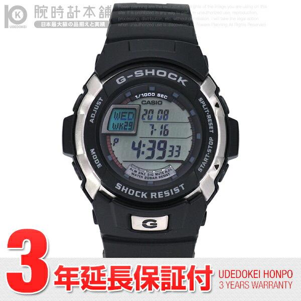 カシオ Gショック  G-7700-1 メンズ