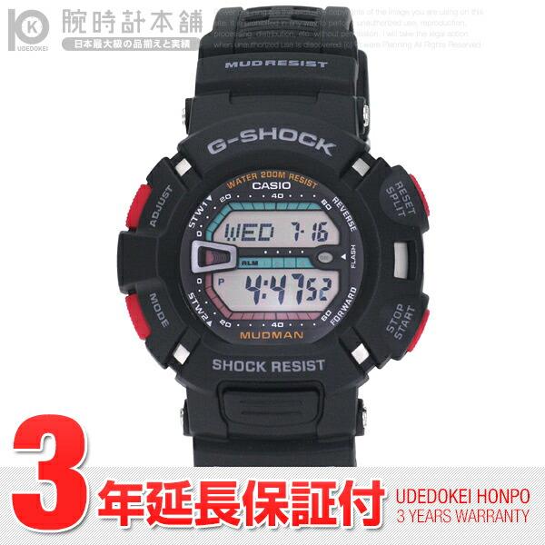 カシオ Gショック マッドマン G-9000-1V メンズ