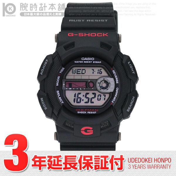 カシオ Gショック ガルフマン G-9100-1 メンズ