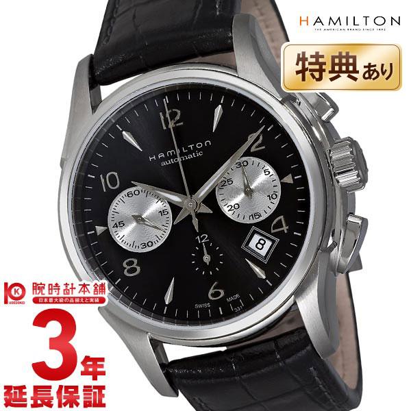 ハミルトン アメリカンクラシック クロノオート 日本未発売 H32656833 メンズ