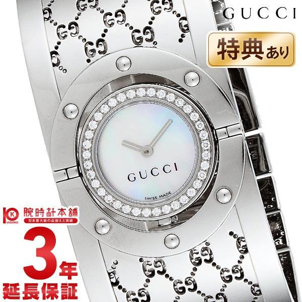 グッチ 112シリーズ THE TWIRL 37Pダイヤモンド YA112415 レディース
