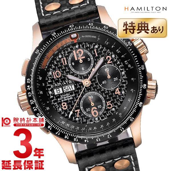 ハミルトン カーキ アビエイションX-ウィンド H77696793 メンズ
