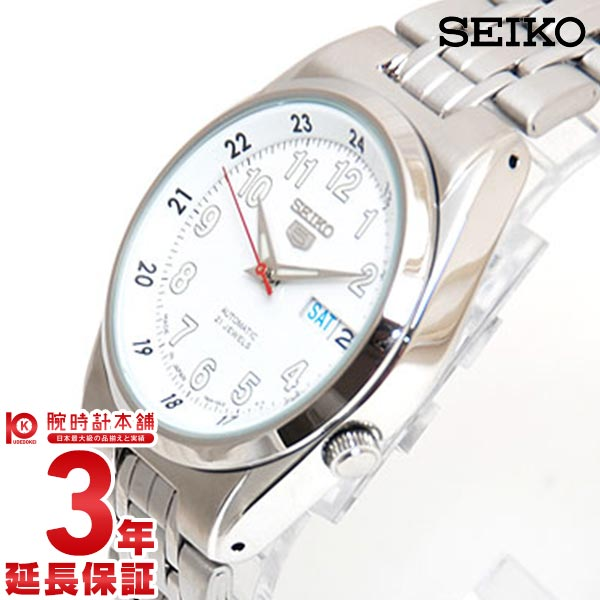 セイコー5 逆輸入モデル 自動巻 SNK579J メンズ