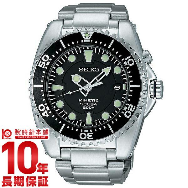 セイコー プロスペックス 200m防水 キネティック SBCZ011 メンズ