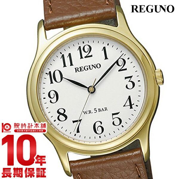 シチズン レグノ  RS25-0422B メンズ