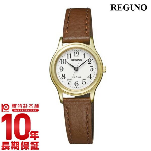 シチズン レグノ  RS26-0422B レディース